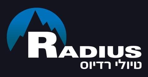 לוגו טיולי רדיוס